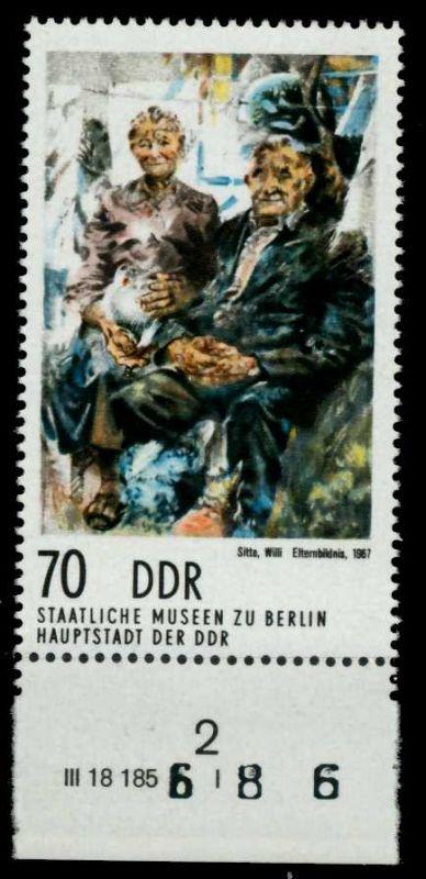 DDR 1974 Nr 2005 postfrisch URA 699496