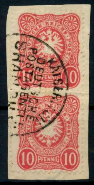 DAP CHINA Nr V41b gestempelt SENKR PAAR 6CDE26