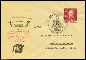 BERLIN 1952 Nr 97 BRIEF FDC 6E2CFE
