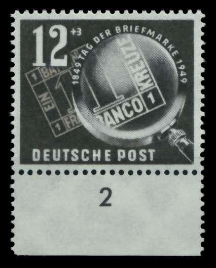 DDR 1949 Nr 245 postfrisch URA 6E908A
