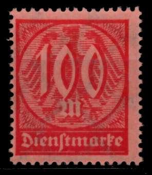D-REICH DIENST Nr 74 postfrisch 6F013A