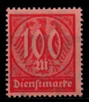 D-REICH DIENST Nr 74 postfrisch 6F2106