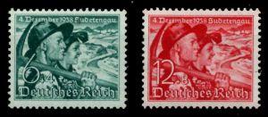 3. REICH 1938 Nr 684y-685 postfrisch 70019E