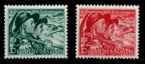 3. REICH 1938 Nr 684y-685 postfrisch 7001A2