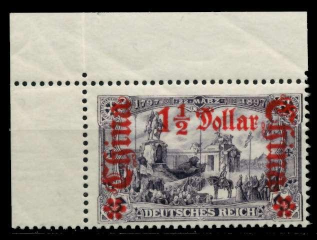 DAP CHINA Nr 36B postfrisch ECKE-OLI gepr. 7033B6