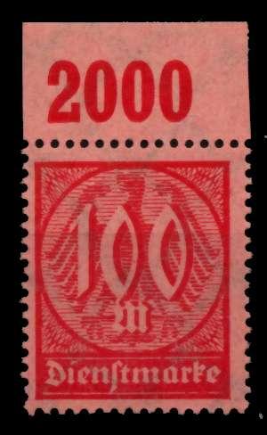 D-REICH DIENST Nr 74 P OR postfrisch ORA 72B87E