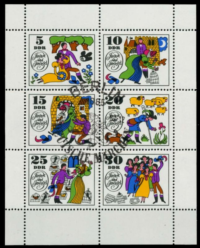 DDR BLOCK KLEINBOGEN Nr 1450KB-1455KB KLEINBG 73C972