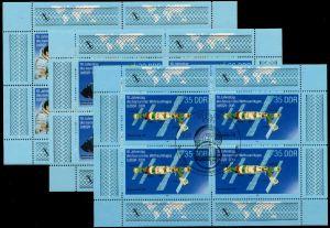 DDR BLOCK KLEINBOGEN Nr 3190KB-3192KB S29780A