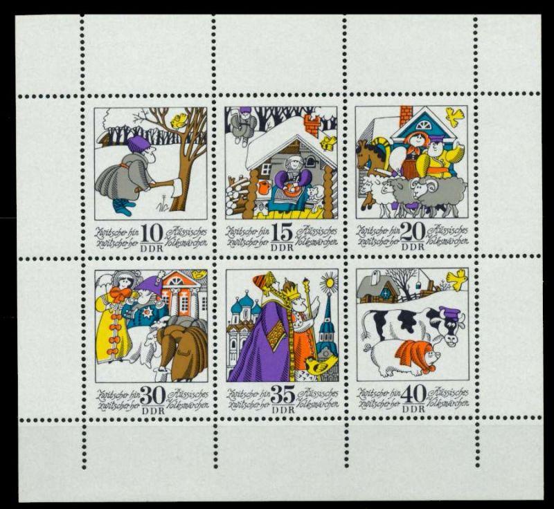 DDR BLOCK KLEINBOGEN Nr 1995KB-2000KB-URndgz postfrisch S2978B2