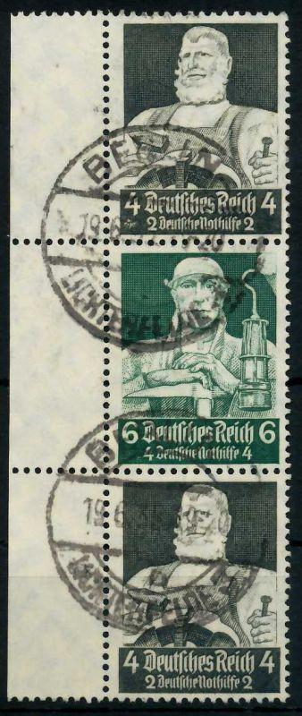 D-REICH ZUSAMMENDRUCK Nr S221 zentrisch gestempelt SENKR PAA 7A190E