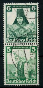 D-REICH ZUSAMMENDRUCK Nr S233 gestempelt SENKR PAAR 7A198A