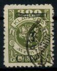 MEMEL 1923 Nr 179I gestempelt gepr. 7B2476
