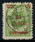 MEMEL 1923 Nr 218IIe gestempelt gepr. 7B2492