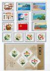 CHINA 2001 postfrisch JAHRGANG 7B797E