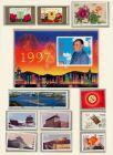 CHINA 1997 postfrisch JAHRGANG 7B79A2