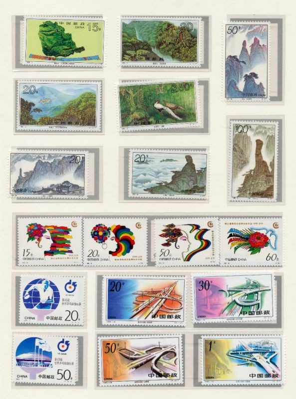 CHINA 1995 postfrisch JAHRGANG 7B79B2