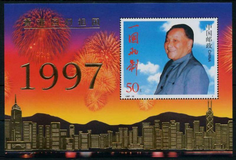 CHINA Block 79 postfrisch S42EB5A