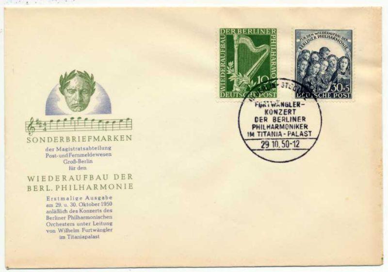 BERLIN 1950 Nr 72+73 BRIEF FDC 7256C6