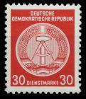 DDR DIENST VWP-B Nr 24x I XII postfrisch 7BD0A6