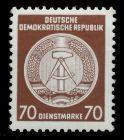 DDR DIENST VWP-B Nr 27x I XII postfrisch 7BD0AE