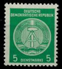 DDR DIENST VWP-B Nr 29yII XI postfrisch 7BD0B2