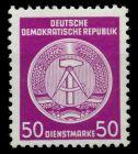 DDR DIENST VWP-B Nr 26x I XII postfrisch 7BD0BE