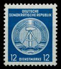 DDR DIENST VWP-B Nr 20x I XII postfrisch 7BD0C2