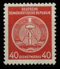 DDR DIENST VWP-B Nr 33y I XI postfrisch 7BD0C6