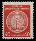 DDR DIENST VWP-B Nr 33y I XII postfrisch 7BD0D2