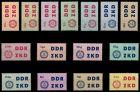 DDR DIENST LKZ Nr 1-15 postfrisch 7BD202