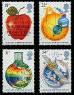 GROSSBRITANNIEN 1987 Nr 1101-1104 postfrisch 7BFEA2