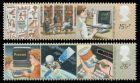 GROSSBRITANNIEN 1982 Nr 927-928 postfrisch 7BFF0A