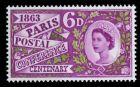 GROSSBRITANNIEN 1963 Nr 356x postfrisch 7C1F96