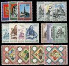 VATIKAN 1973 Nr 615-631 postfrisch JAHRGANG S016F92