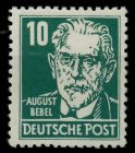 DDR 1952 Nr 330vaXI postfrisch gepr. 7BAE56