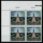 DDR 1990 Nr 3315 postfrisch VIERERBLOCK ECKE-OLI 7C6BD6