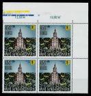 DDR 1990 Nr 3315 postfrisch VIERERBLOCK ECKE-ORE 7C6BDA