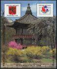 VATIKAN GEDENKBLATT des Jahres 1994 postfrisch 7C6BEA