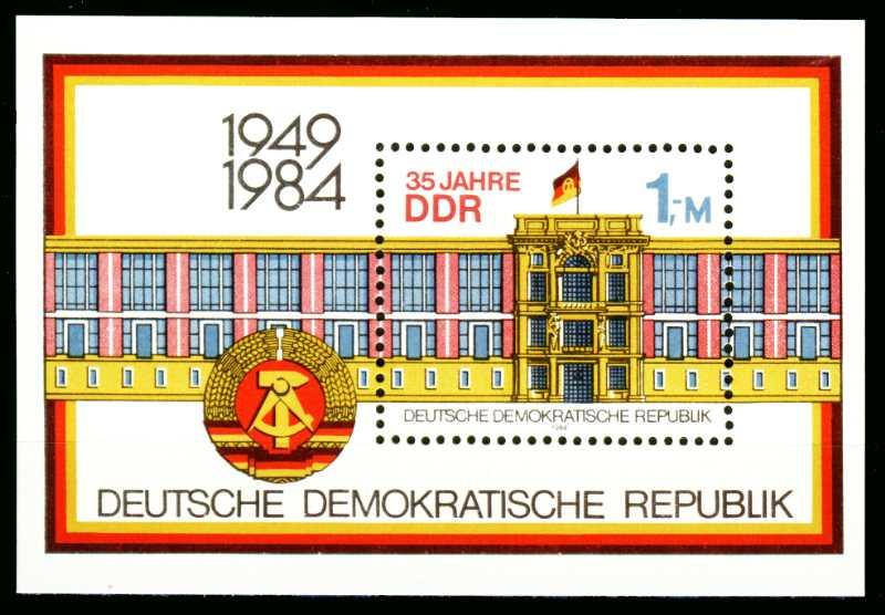 DDR BLOCK KLEINBOGEN Block 77 postfrisch S2914F2