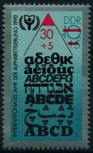 DDR 1990 Nr 3353 postfrisch S526E92