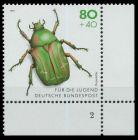 BRD 1993 Nr 1667 postfrisch FORMNUMMER 2 7E210A