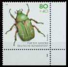 BRD 1993 Nr 1667 postfrisch FORMNUMMER 1 7E210E