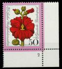 BRD 1974 Nr 820 postfrisch FORMNUMMER 2 7FFEB6