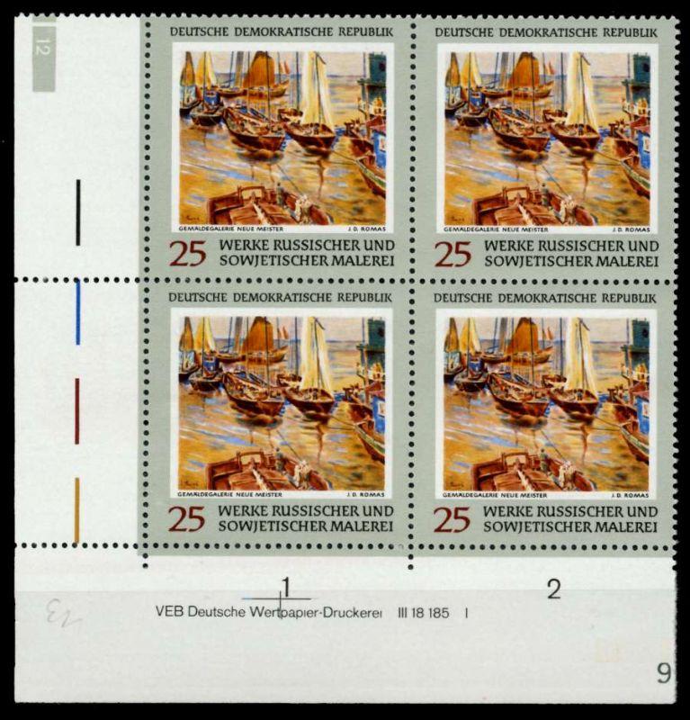 DDR 1969 Nr 1531DV-I postfrisch VIERERBLOCK ECKE-ULI 941822
