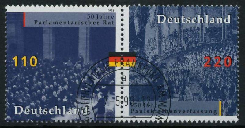 BRD ZUSAMMENDRUCK Nr 1986+1897 gestempelt WAAGR PAAR 86B5A2