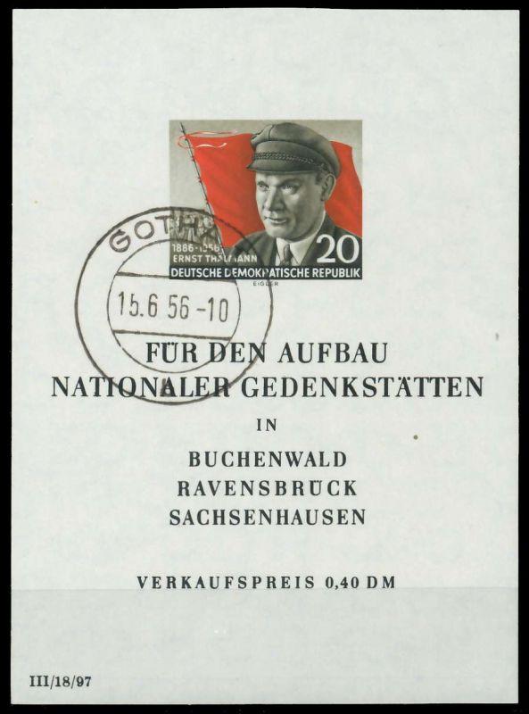 DDR BLOCK KLEINBOGEN Block 14 zentrisch gestempelt 873852