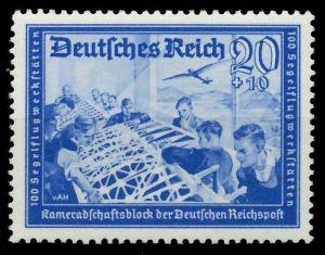DEUTSCHES REICH 1939 Nr 711 postfrisch 87C2BA