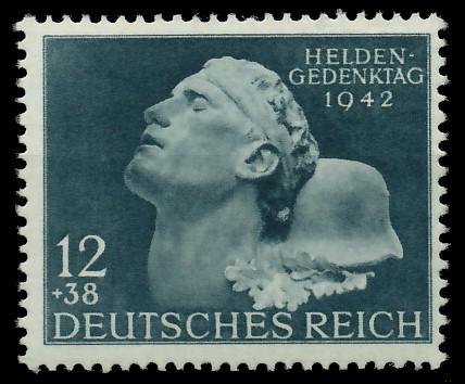 DEUTSCHES REICH 1942 Nr 812 postfrisch 87C532
