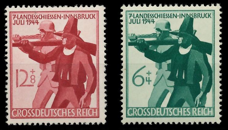 DEUTSCHES REICH 1944 Nr 897-898 postfrisch 87C6CE