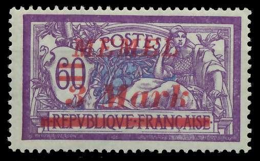 MEMEL 1921 Nr 37a ungebraucht 886586